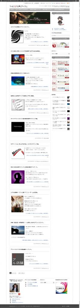 2013-12-05_234143