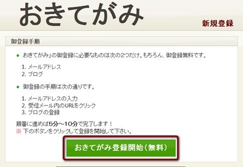 2011-03-16_135053