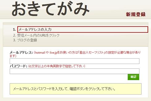 2011-03-16_135116