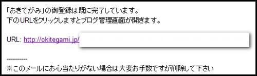 2011-03-16_135237