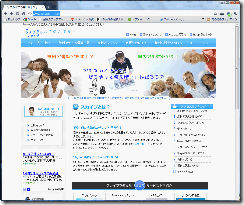 2011-03-19_130724