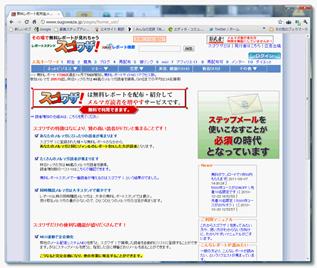 2011-03-21_124257
