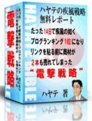 2011-04-22_160744