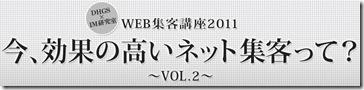 2011-04-23_114322