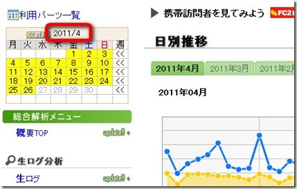 2011-04-26_160022