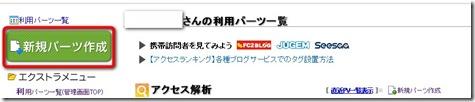 2011-04-26_164859