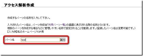 2011-04-26_165025