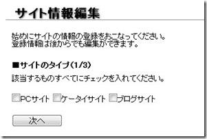 2011-04-26_165122