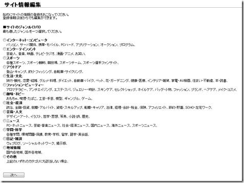 2011-04-26_165135