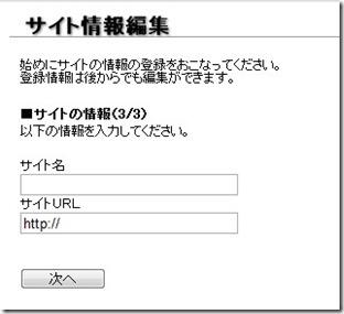 2011-04-26_165151