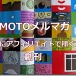 2011-05-01_225734_thumb