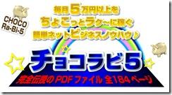 2011-05-12_000357