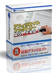 2011-05-12_001311