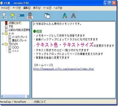 2011-05-29_105814