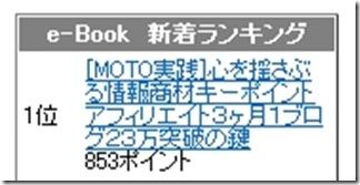 2011-07-01_204719