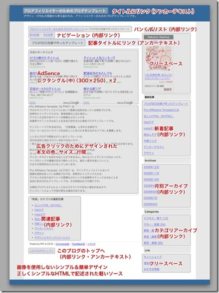 2011-07-14_125839