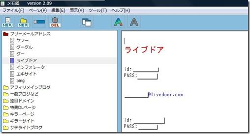 2011-08-03_104524
