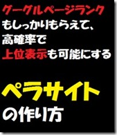 2011-08-09_132358