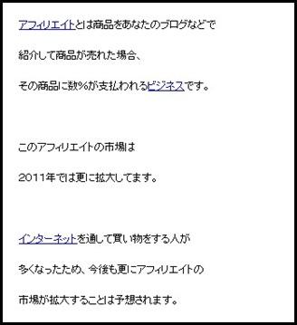 2011-08-18_234954