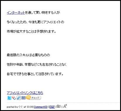 2011-08-19_115758