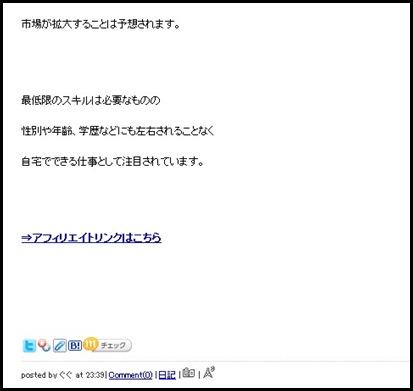 2011-08-19_120016