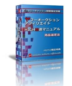 yaacmoto_thumb.jpg