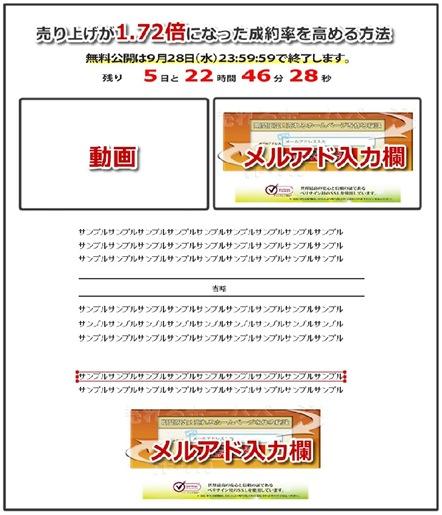 2011-09-23_012546