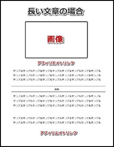 2011-09-23_014701