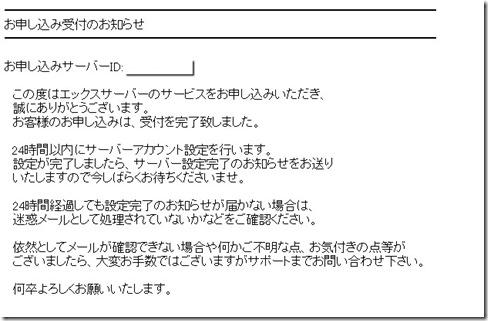 2011-10-21_124705