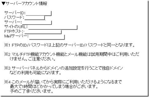 2011-10-21_124848