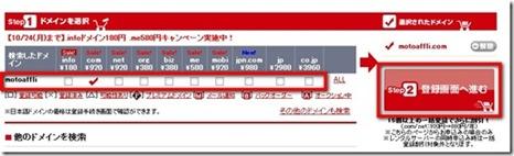 2011-10-21_131959_thumb[1]