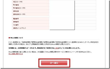 2011-10-21_132216_thumb[1]
