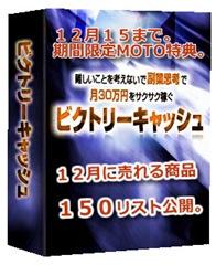 2011-04-25_133912