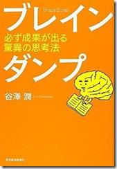 2012-01-02_161948