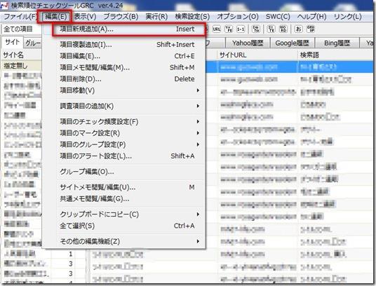 2012-01-21_162615aaa
