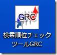 2012-01-21_163358