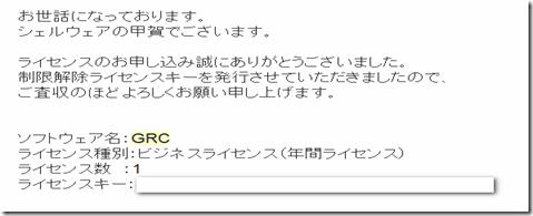 2012-01-21_172116