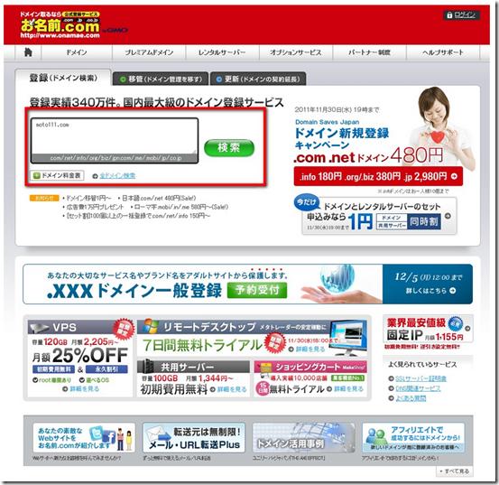 2012-03-01_120843