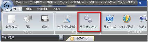 2012-03-01_122328