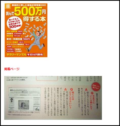 2012-02-26_145536