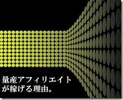 2012-04-13_140638