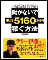 2012-04-15_134236