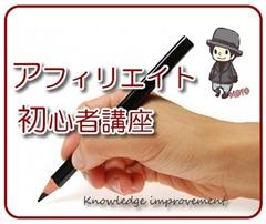 2012-04-18_154944_thumb