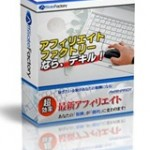 2012-04-27_011827_thumb.jpg
