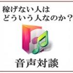 2012-05-08_151133_thumb