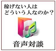 2012-05-08_151133