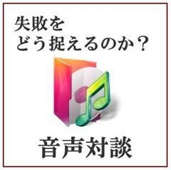 2012-05-08_204611