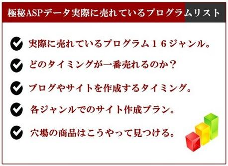 2012-05-21_104443