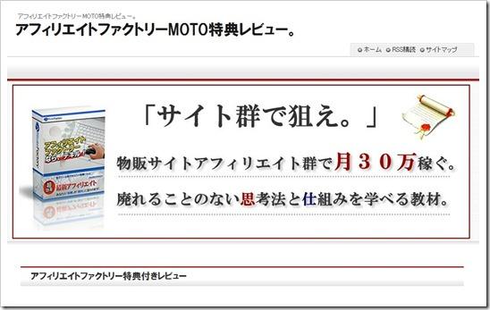2012-05-28_100744