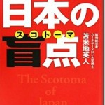 2012-06-26_165300_thumb